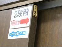 slidingdoor